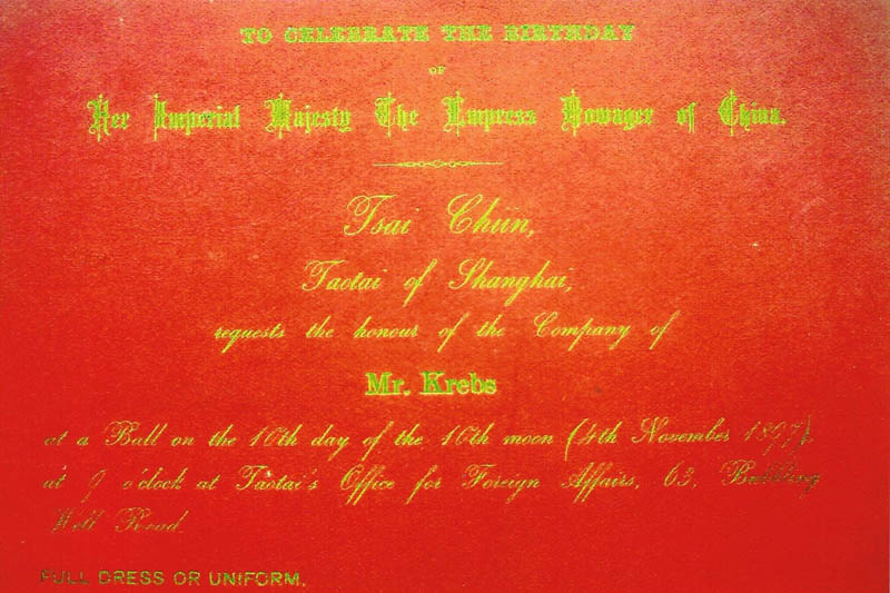 Einladung der chinesischen Kaiserin- Witwe Tsü-Tsi 1897 an Emil Krebs