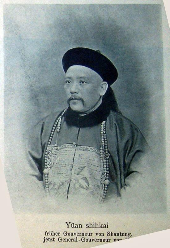 Der erste Präsident Chinas (1913 bis 1916) Yüan Shihkai, mit dem Krebs enge berufliche und auch private Kontakte pflegte.